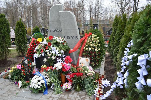 Сложенные крылья — память об одном из самых страшных терактов в истории России