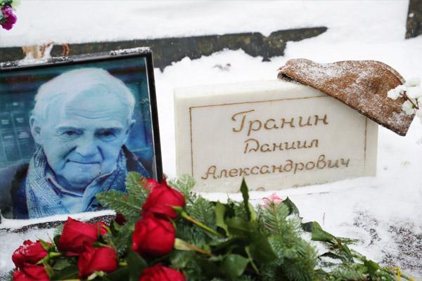 В день 100-летия Даниила Гранина петербуржцы почтили память великого писателя