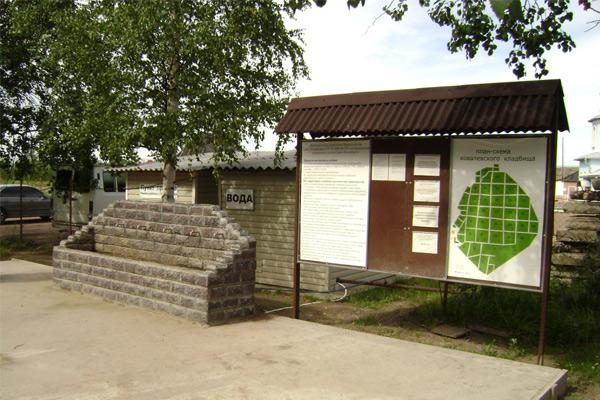 В этом году Ковалевскому кладбищу исполняется 35 лет.