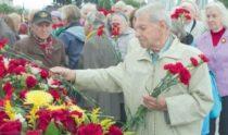День памяти Ленинградской битвы