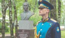 Открыт памятник Герою Советского Союза Викентию Грязнову
