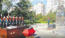 В сквере Мациевича простились с летчиками, погибшими в Великую Отечественную войну