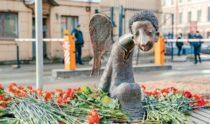 Памятник медикам открыли в Петербурге